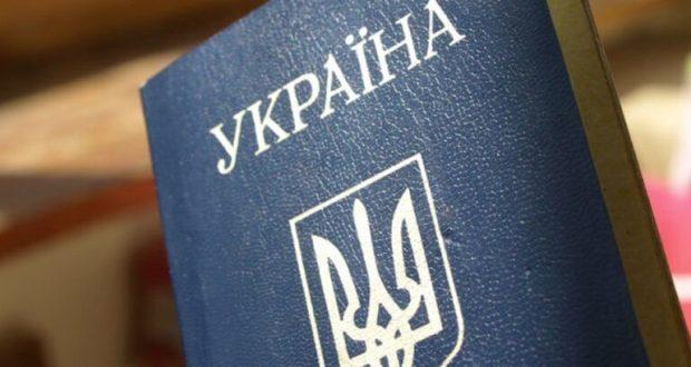 Госдума РФ упростила выход из иностранного гражданства. Закон должен помочь крымчанам