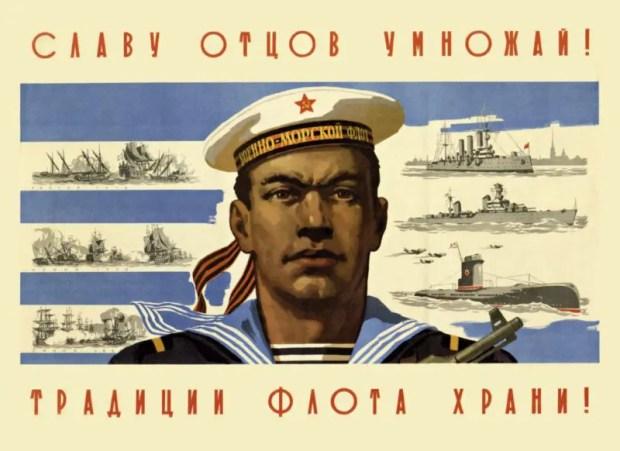 28 июля в Севастополе - промо-акция Крымского военно-исторического фестиваля