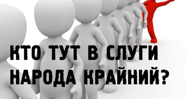 Избирком Севастополя допустил на выборы в депутаты Заксобрания 54 кандидата по 8 округам
