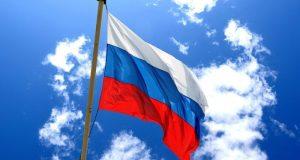 День Государственного флага РФ в Евпатории. Программа мероприятий