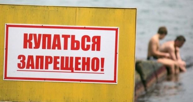 Данные Роспотребнадзора: в Алуште закрыты для купания шесть пляжей, в Севастополе – два