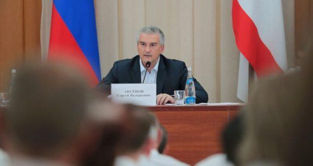 Сергей Аксёнов провел выездное совещание по проблемным вопросам Красногвардейского района