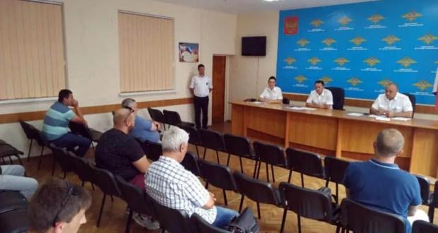 Сотрудники ГИБДД Симферополя провели встречу с перевозчиками