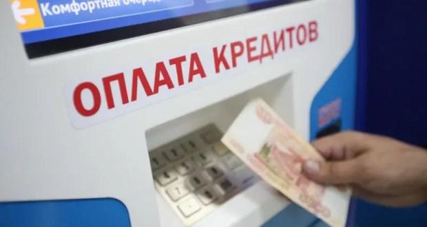 31 июля вступил в силу закон об ипотечных каникулах
