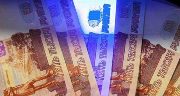 Силовики перекрыли три канала поставки в Крым фальшивых денег