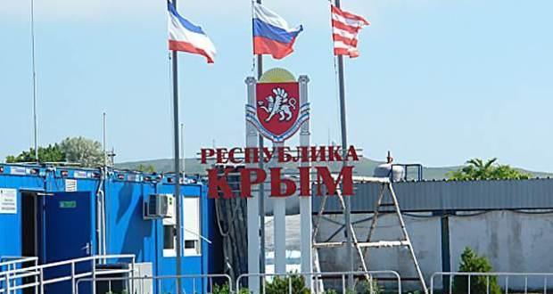 О Крыме, сале, «европейских ценностях» и «американской мечте»