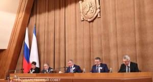 В Госсовете Крыма сформирован Президиум, избраны вице-спикеры и главы комитетов