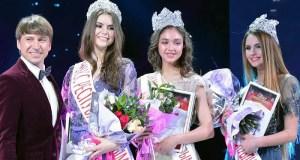 Ялта примет конкурс красоты «Мисс Крым – 2019»
