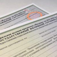 Сертификат на улучшение жилищных условий: кому положен и как получить