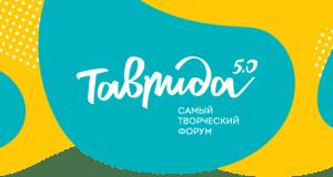 """Танцуют президенты! Участники форума """"Таврида"""" устроили мастер-классы в Судаке"""