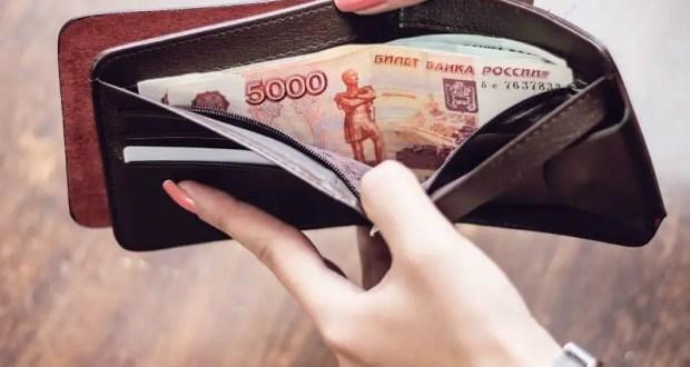 «Подарок» для воровки: кошелек с деньгами, карточкой, еще и листиком с пин-кодом. Случай в Севастополе