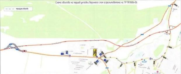 В Крыму, под Белогорском на 4 дня ограничат движение транспорта