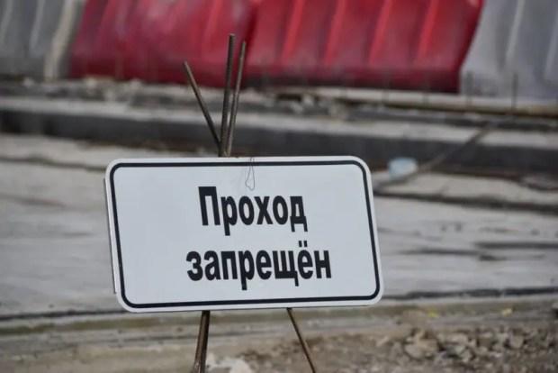 Симферополь, улица Толстого, мост через Салгир… Когда откроют движение