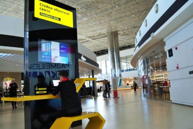 """Пассажиры оценивают обслуживание в аэропорту """"Симферополь"""" при помощи планшетов"""