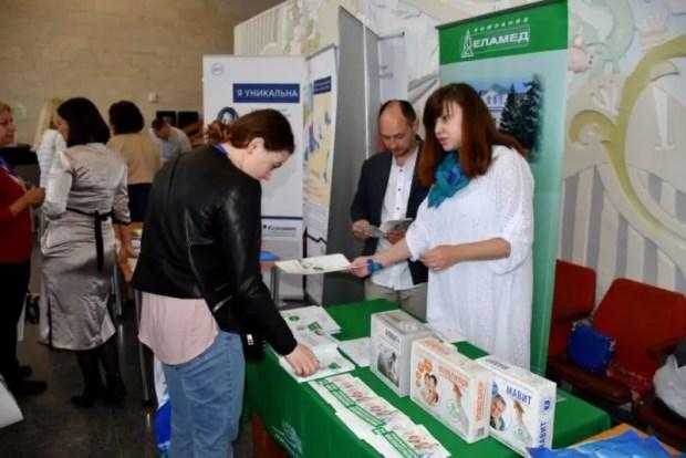 В Евпатории обсуждают вопросы профессиональной реабилитации больных