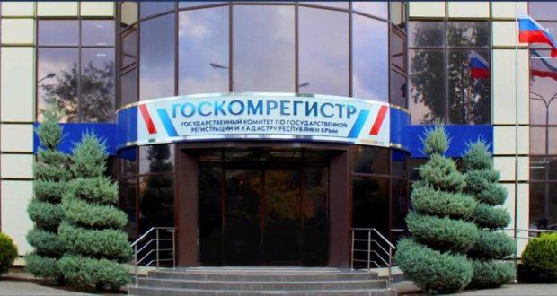 Выездные приёмы специалистов Госкомрегистра РК в ноябре: 33 населённых пункта