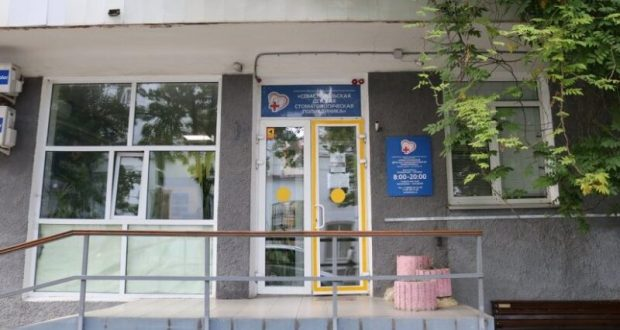В Севастопольской детской стоматологической поликлинике на ул. Ленина завершили капремонт