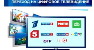 Более 80% жителей Крыма уже с цифровым ТВ