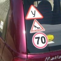 В Евпатории сотрудники Госавтоинспекции провели операцию «Начинающий водитель». Итоги шокируют