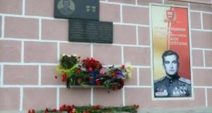 25 октября в Симферополе отметят 99 годовщину со дня рождения Амет-Хана Султана
