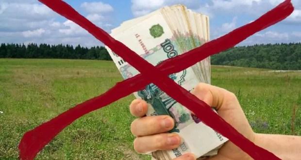 Информация о выкупе от имени властей Крыма земельных участков у жителей села Заречного - ложная