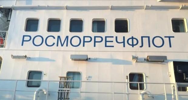 Росморечфлот: информация о пожаре в Керченском проливе не подтвердилась