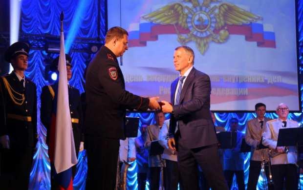 С Днём сотрудника органов внутренних дел России!