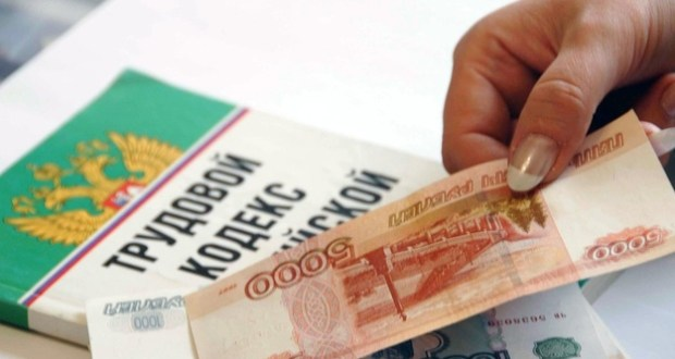В ООО «Крымская лифтовая компания» выплатили почти миллион долгов по зарплате. Прокуратура помогла