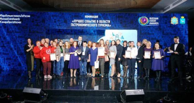 Крымский #Ноябрьфест стал лучшим гастрономическим событием России