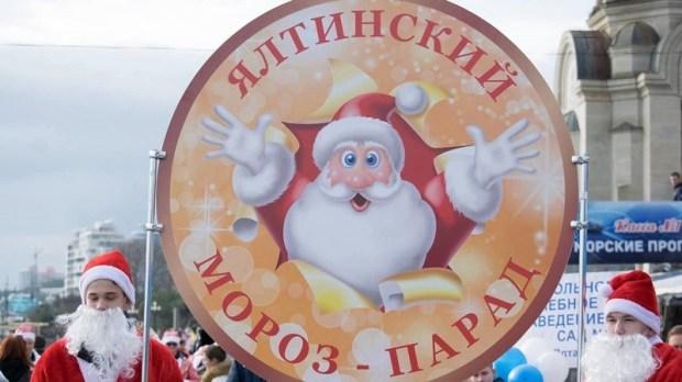 Юбилейный (десятый) Мороз-парад состоится в Ялте 28 декабря