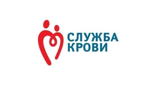 """Официально: филиал """"Центра крови"""" в Феодосии будет работать"""