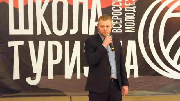 В Крыму заработала «Всероссийская Молодежная Школа Туризма»