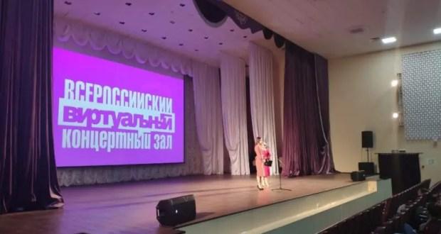 В Симферополе открыли самый большой в Крыму виртуальный концертный зал