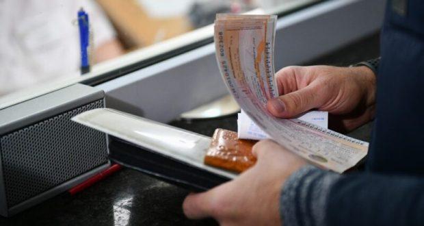 Итоги первого дня продажи билетов «на поезда в Крым»: продано 3214 мест