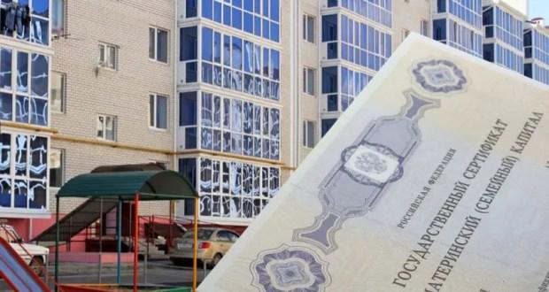 Ликбез: какую недвижимость можно купить на средства материнского капитала