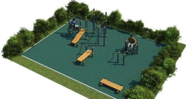 В Евпатории появится спортплощадка, адаптированная для маломобильных групп населения