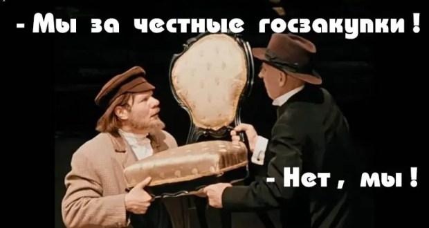 Аппарат губернатора и правительство Севастополя решили обновить «кресла руководителей»