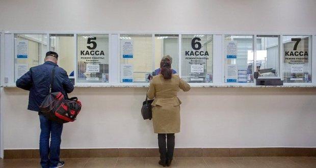 О ценах «на поезд» и «бедности» крымчан и севастопольцев