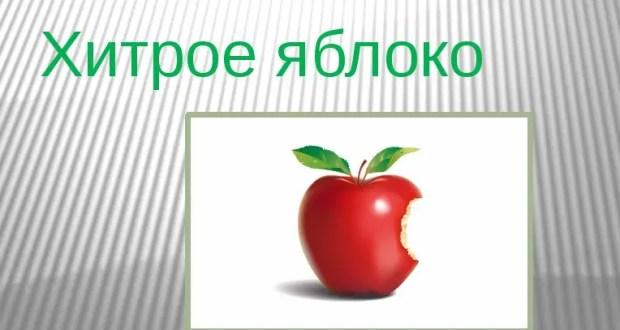 В гаджетах Apple Крым обозначен как часть России… только в России