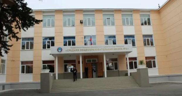 В Севастополе охранники школ пройдут дополнительное обучение