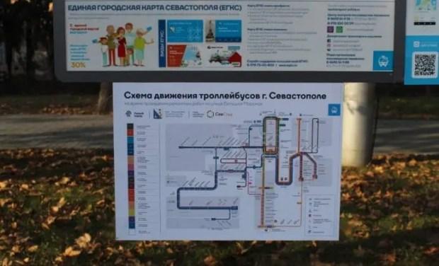 Какова схема движения общественного транспорта в центре Севастополя? Ответ - на плакатах