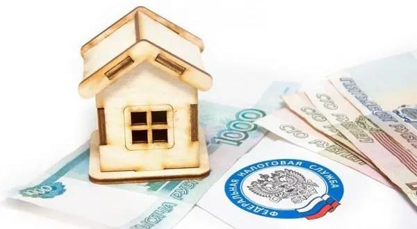Крымчане, готовьтесь платить налог на имущество