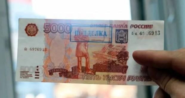 В Крыму стали реже попадаться фальшивые банкноты