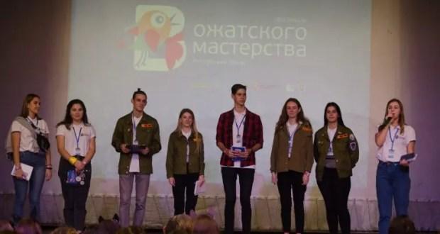 В Крыму стартовал Фестиваль вожатского мастерства