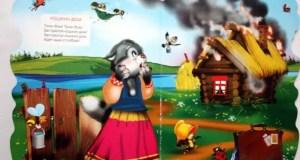 В Севастополе детей приглашают на спектакль-сказку о пожарной безопасности