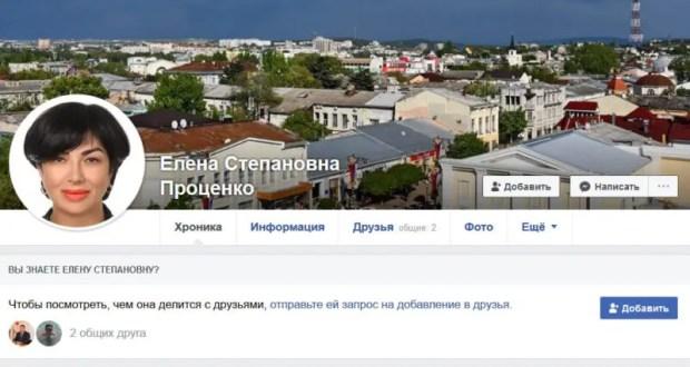 У главы администрации Симферополя снова появился аккаунт в Facebook