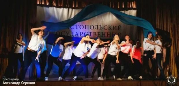 28 ноября в Севастополе - Фестиваль цвета