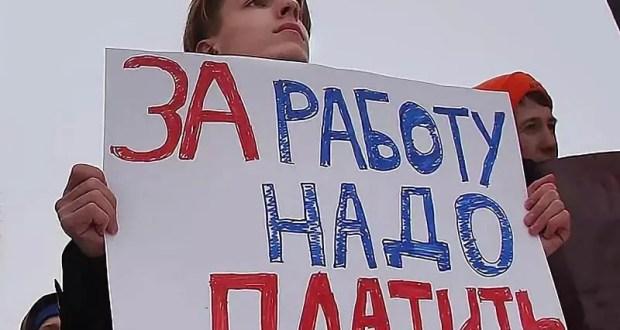 У рабочих предприятия «Крымспецстрой» просто праздник: погасили долги по зарплате, все 29 миллионов