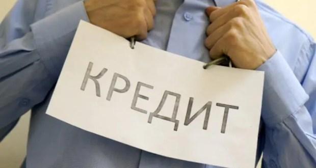 Крым и Севастополь в долг не живут: в регионах почти не берут кредитов