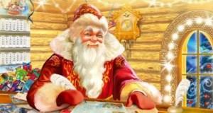 """Время отправлять письма! Деду Морозу! В Воронцовском дворце работает """"Волшебная почта"""""""